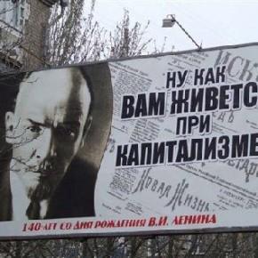 Το στυλ της Οκτωβριανής Επανάστασης