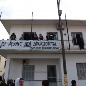 Διευθυντής σχολείου κάλεσε την αστυνομία για κατάληψη μαθητών στη Θεσπρωτία