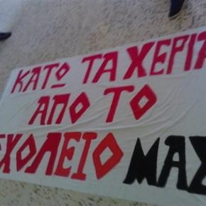 Καταγγελία για τη συγχώνευση τμημάτων στα γυμνάσια της Καλύμνου