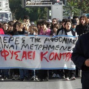 Η αστυνομία προσήγαγε μαθητές στο Ρέθυμνο
