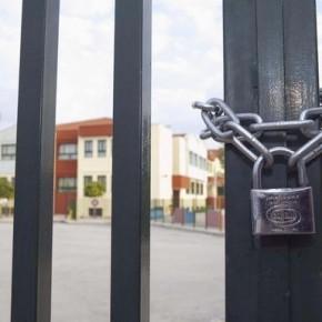 Λουκέτο σε σχολεία των Ιωαννίνων από το υπουργείο Παιδείας