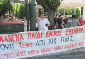 Αστυνομικοί μπήκαν βράδυ στο υπό κατάληψη 4ο Γυμνάσιο Νίκαιας