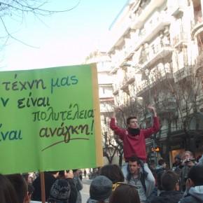 Πορεία μαθητών μουσικών σχολείων προς το Υπουργείο Μακεδονίας Θράκης