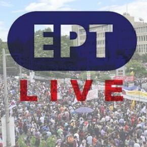 ΕΡΤ Live Streaming